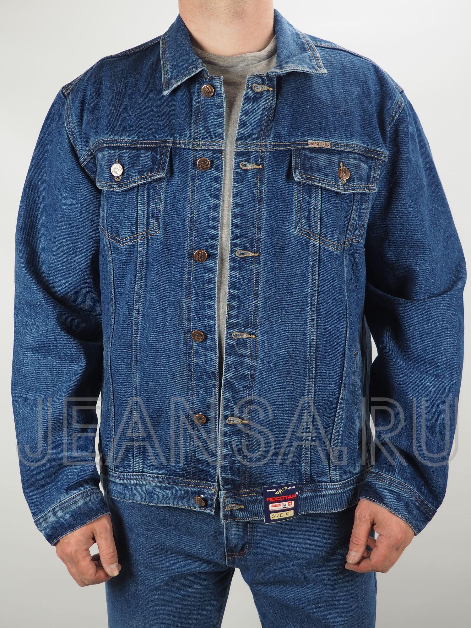 Куртка Recstar 6511A-01