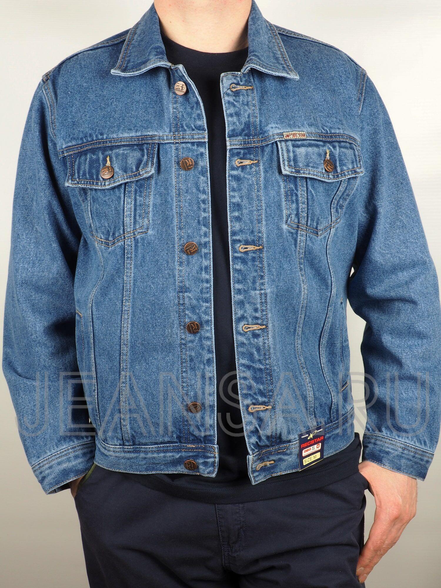 Куртка Recstar 6511A-03
